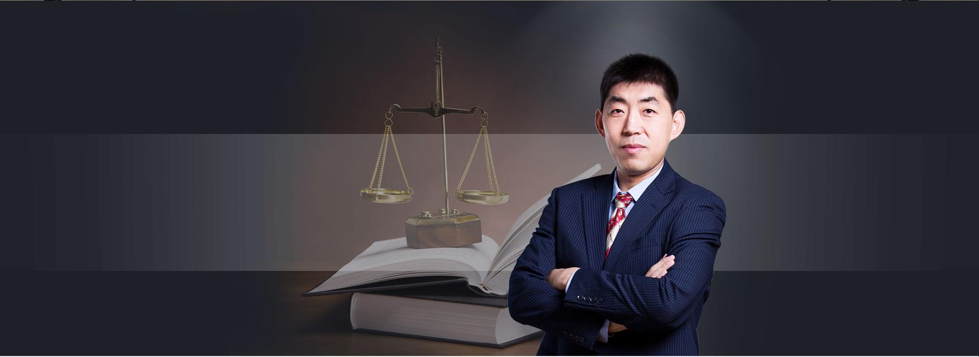 首席吴敬律师
